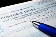 Рейтинг страховых компаний по выплатам КАСКО 2018