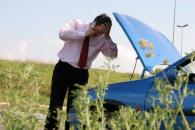 Что делать если сломалась машина на трассе в поездке за границу